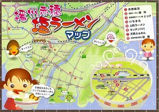 100702a播州赤穂塩ラーメンマップ・表面.jpg