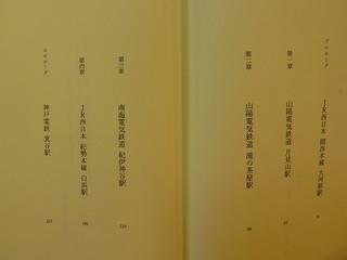 100831c_ともだち同盟・目次.jpg