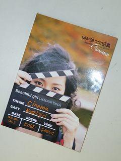 101007神戸美少女図鑑vol.3.jpg