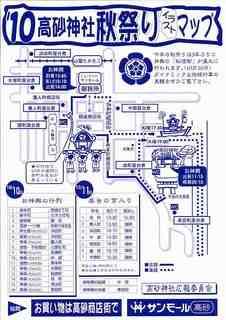 101010a_イラストマップ.jpg