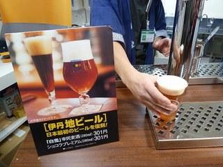 110220c_0230_幸民麦酒.jpg