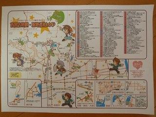 110525d_880_聖地巡礼MAP・ちゃうけさん版.jpg