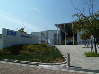 111009a_745_神戸夙川学院大学入口.jpg