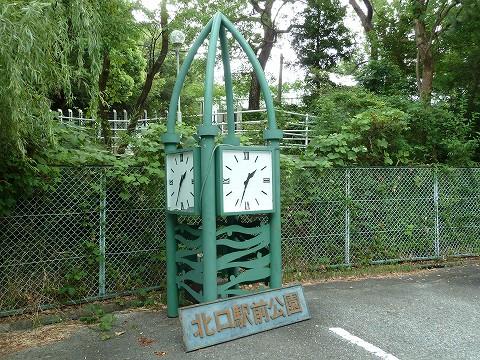 120824西宮北口駅前公園の時計.jpg