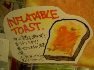 トースト2.JPG