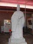 石像2.JPG