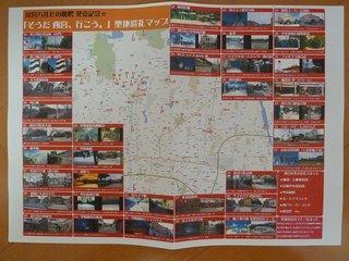 110525e_881_聖地巡礼MAP・セキさん版.jpg