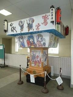110729b_198_らき☆すた神輿.jpg