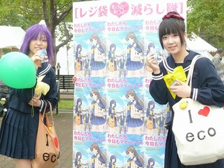 111015c_マイバッグ運動桜川ミカと森清美1.jpg